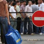 Проверить черный список мигрантов