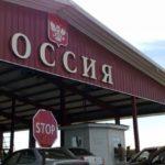 Пересечение границы Украина-Россия: правила, необходимые документы