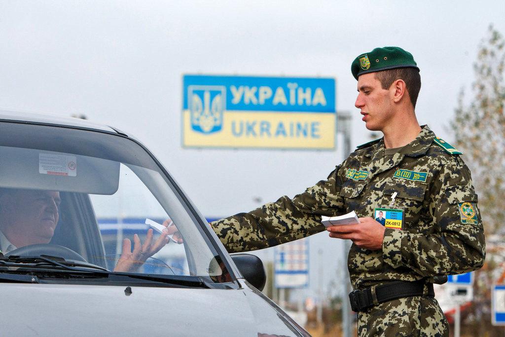 Пересечение украинской границы гражданами России
