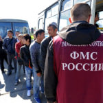 ГУВМ (УФМС) России: проверка запрета на въезд в Россию