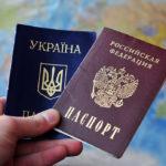 Действие программы переселения соотечественников из Украины в Россию в 2018 году