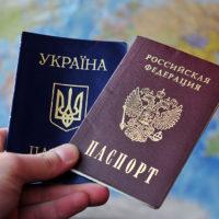 Действие программы переселения соотечественников из Украины в Россию в 2017 году