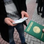 Можно ли проверить по фамилии и данным документов штрафы ГУВМ (УФМС) для иностранных граждан