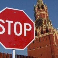 Как можно иностранцам быстро проверить сведения о депортации на сайте ГУВМ (УФМС)