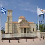Флаги Греции и Кипра