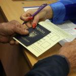 Выдача паспорта Украины