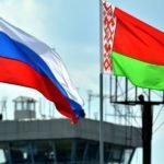 Флаг РФ и Беларучи