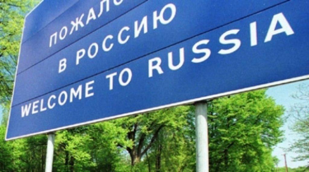 Переезд в Россию на ПМЖ из Казахстана