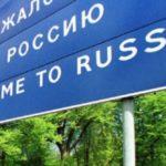Особенности переезда на ПМЖ в Россию из Казахстана