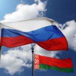 Процедура переезда в Беларусь на ПМЖ из России: плюсы, минусы, трудности переезда