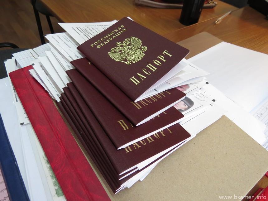 оформить кредит с просроченным паспортом