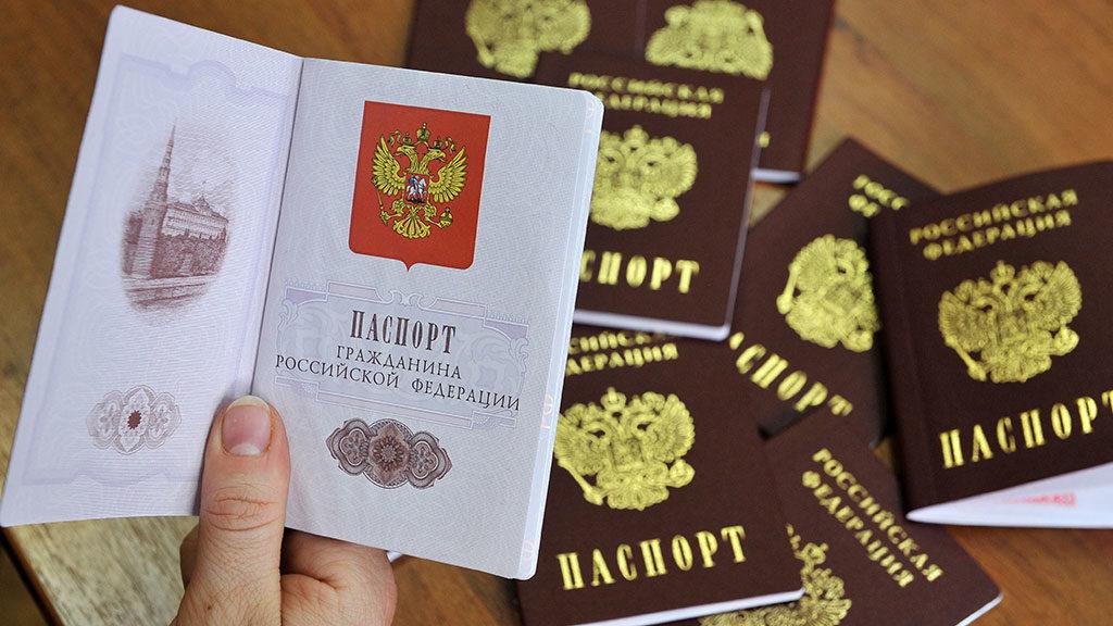 Проверить паспорт на подлиность по всем данным