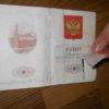 Процедура замены паспорта при порче: что важно знать