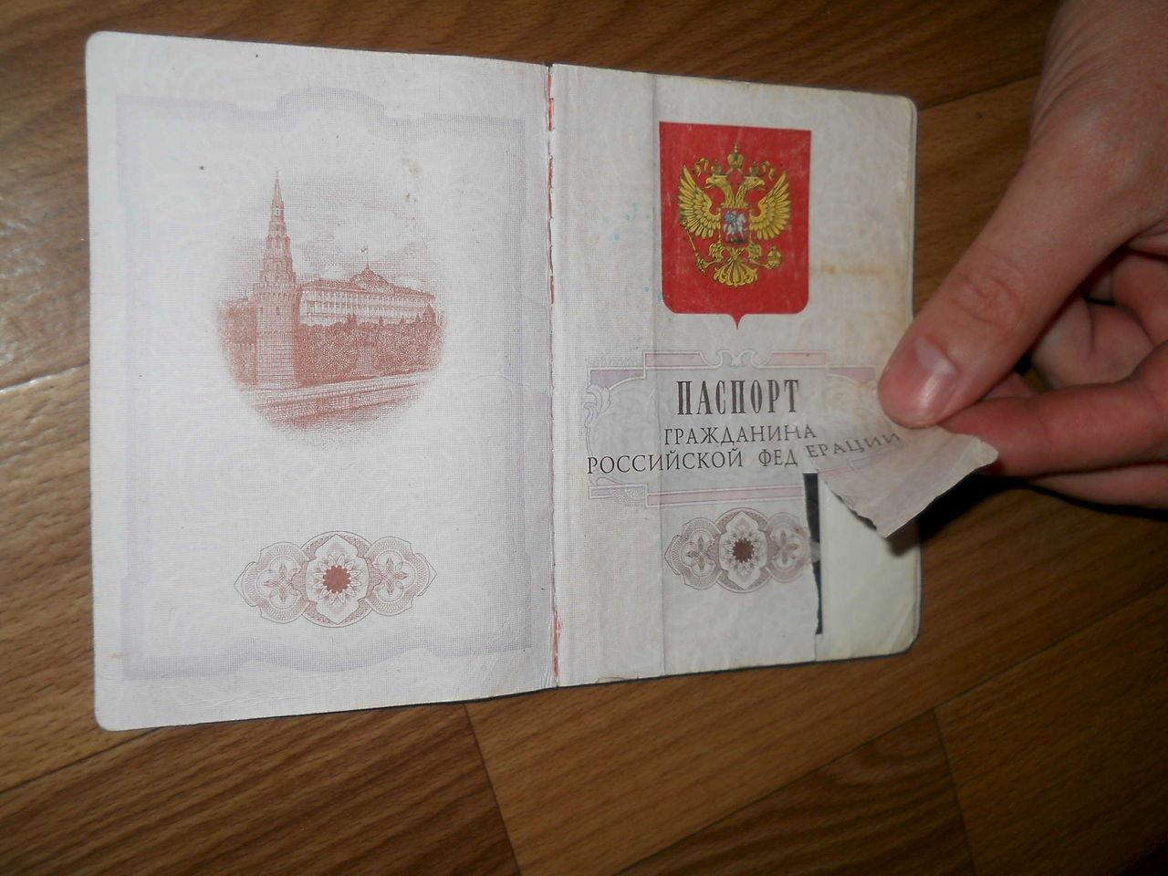При замене паспорта мне ничего не дали в мфц