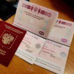 Внесение детей в новый загранпаспорт