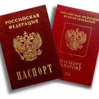 О временном удостоверении личности при замене паспорта