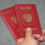 Процедура замены фамилии в паспорте по собственному желанию