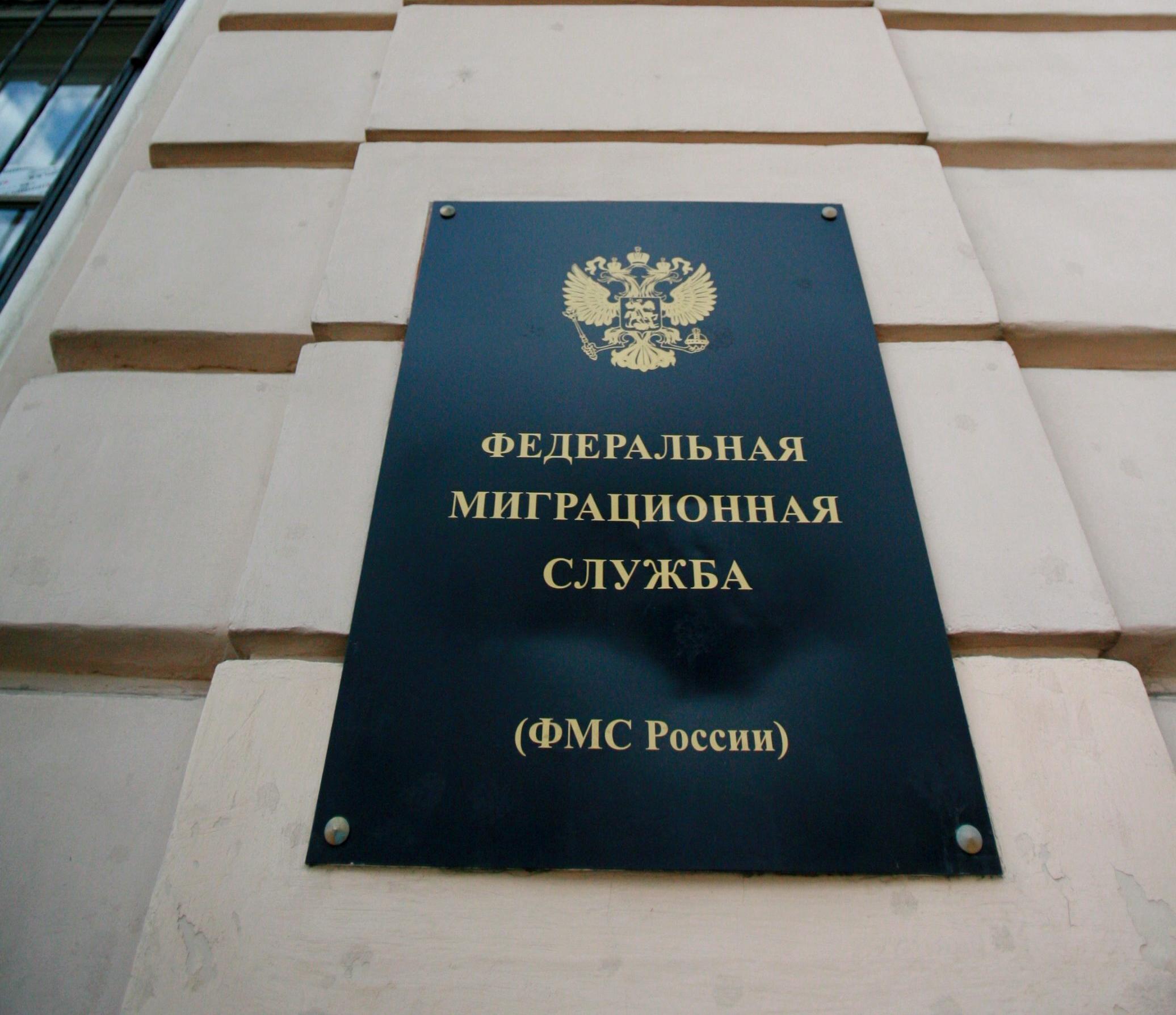 Уфмс россии замена загранпаспорта - Все о …