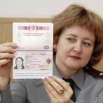 Обращение в ФМС для восстановления паспорта