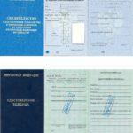 Изображение - Другой документ удостоверяющий личность 23984-dolzhnostnaya-instrukciya-starshego-metodista-studencheskogo-otdela-vuza-150x150