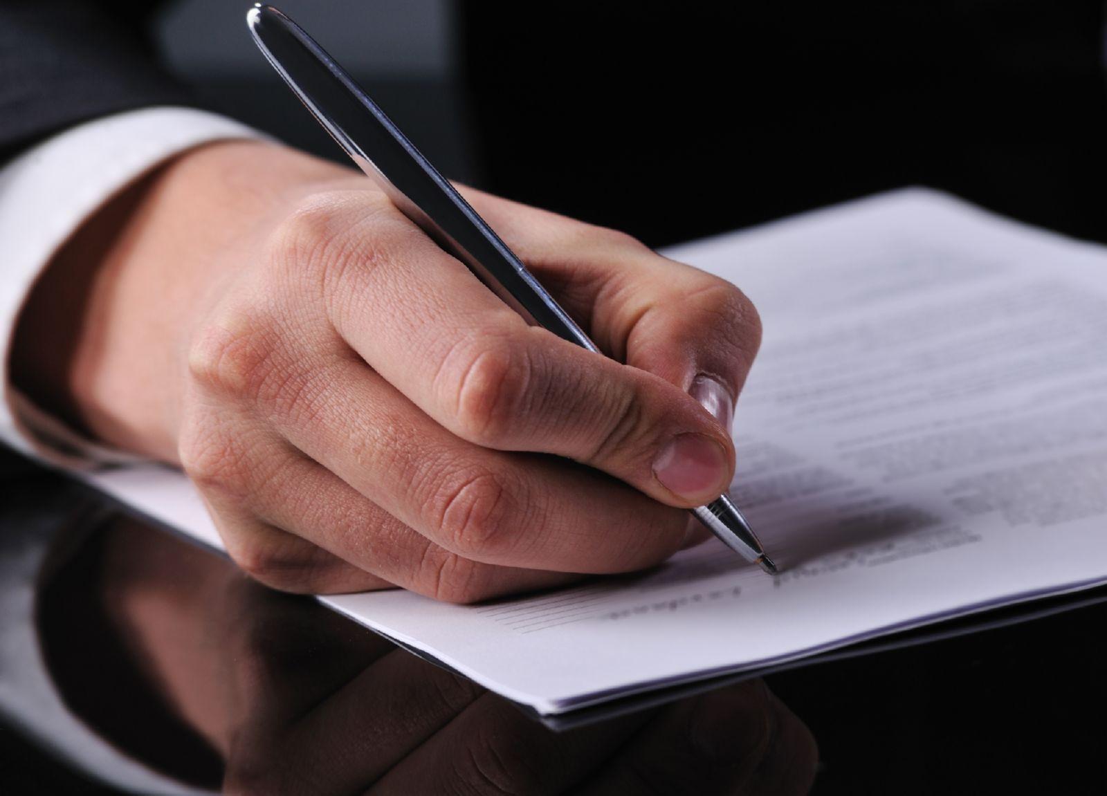 Как написать заявление об утере паспорта