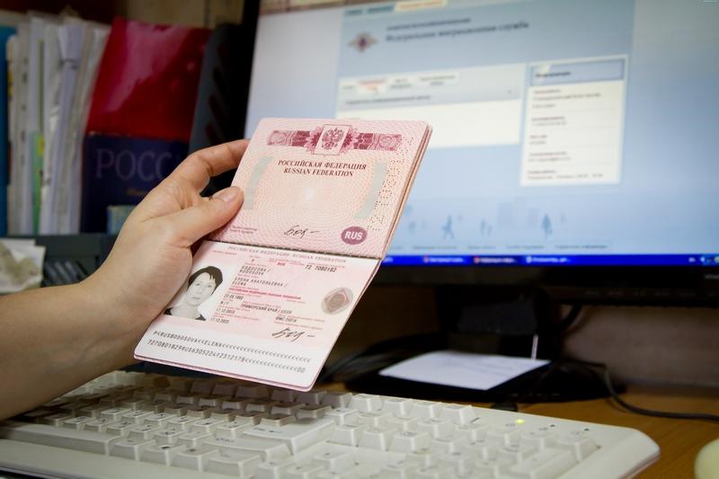 Паспорт недействителен на сайте ФМС: что делать