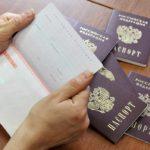 Проживание без прописки в паспорте: сроки, ответственность