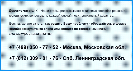 Правила пребывания украинцев в России ГУВМ (ФМС)