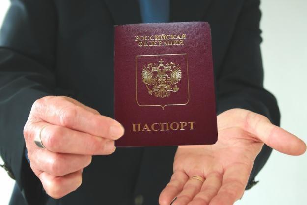 Поменять паспорт в другом городе