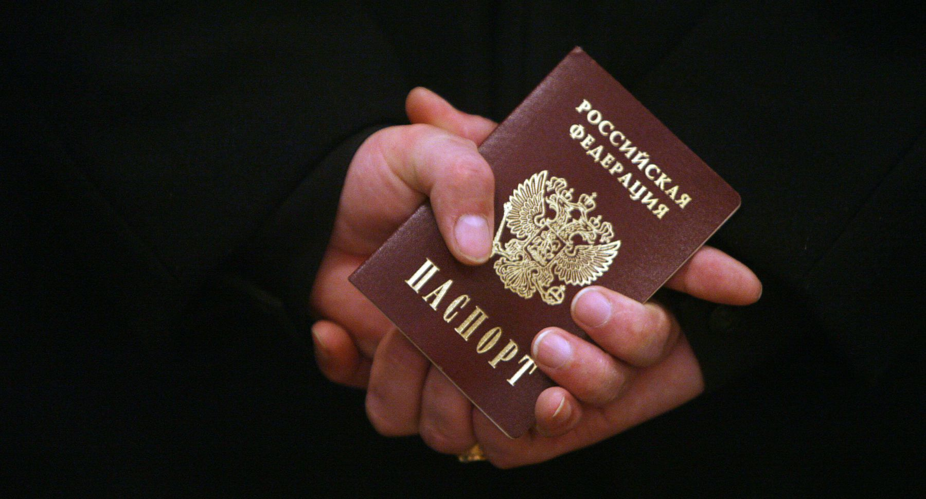 Нужно ли носить с собой паспорт