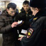 Проверка документов органами полиции