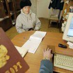 Изменение сведений в паспорте
